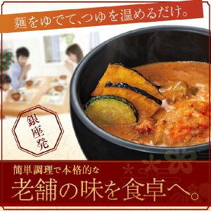 トマトくりぃむソース2食入(ご自宅用簡易パック)(麺は別売り、うどん用トマトクリームソースだけ2食入り。お好きな麺と組み合わせて♪)