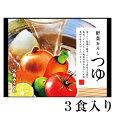 花山うどん野菜おろしつゆ(ストレートタイプ3食入り)