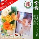 【母の日4月限定!・写真印刷0円!母の日ギフトのプリザーブドフラワー 誕生日・写真とメッセージを添えてお届け!喜…