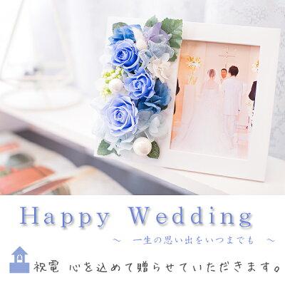 写真印刷0円!写真とメッセージを添えてお届け!14時までのご注文であす楽OKフォトフレームのプリザーブドフラワー誕生日結婚祝い写真立て退職祝いプレゼント母の日