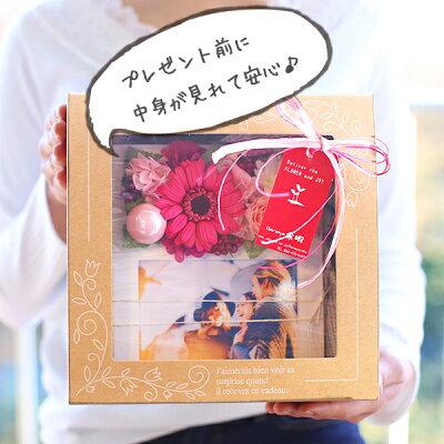 写真印刷0円!敬老の日まだ間に合う!写真とメッセージを添えてお届け!14時までのご注文であす楽OKフォトフレームのプリザーブドフラワー誕生日結婚祝い写真立て写真入り