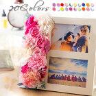 プリザーブドフラワー 写真立て 2枚 結婚式 両親 ギフト 結婚祝い 写真入り 祝電 写真入り ウエディング フォトフレーム 誕生日 ギフト 退職祝い プレゼント ハピネスローズ