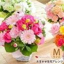 あす楽15時まで受付中 ボリュームUP!季節のおまかせ生花アレンジメント 誕生日 プレ...