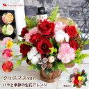 バラと季節の花 おまかせ生花アレンジ Mサイズ フラワーアレンジメント 花 誕生日 お祝い 誕生日プレゼント 花 女性 …