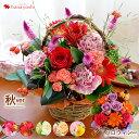 バラと季節の花 おまかせ生花アレンジ Mサイズ フラワーアレンジメント 花 ギフト お祝い 誕生日 プレゼント 女性 母 …
