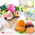 【母の日】2021年に贈るプレゼント!お菓子とお花のセットギフトはどれ?