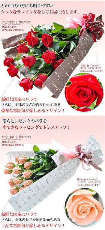 「感謝」を意味する1ダースのバラ