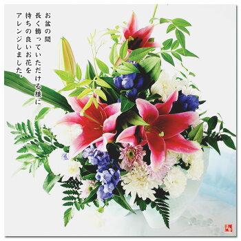持ちの良いお花でアレンジしておりますので長く楽しんでいただけます。