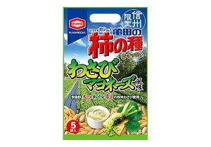 信州限定 亀田の柿の種ピーナッツ入りわさびマヨネーズ風味