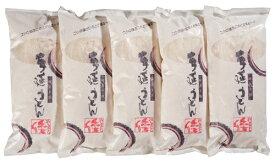 半生手延べうどん400g(200g2個入り)×5袋 麺つゆ付です。20人前です。半田そうめんと同じ手延べ製法で作ってます。コシと歯切れの美味しさが特徴です。