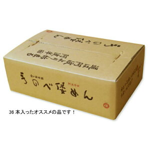 半田そうめん 倭麺 3.6kg (100g×36束入り)