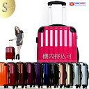 スーツケース キャリーバッグ キャリーケース Sサイズ 機内持ち込み可 6202 超軽量 小...