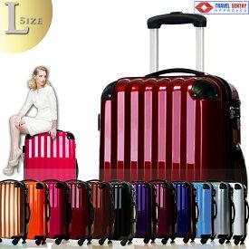 スーツケース キャリーバッグ Lサイズ 6202 大型 超軽量 TSAロック搭載 旅行かばん あす楽 アウトレット新品 送料無料 お買い物マラソン