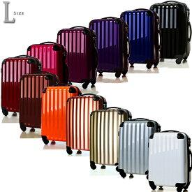 スーツケース 大型 キャリーバッグ Lサイズ 6202 超軽量 TSAロック搭載・旅行かばん・あす楽・アウトレット 送料無料