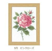 オリムパスト12ヶ月の花フレームマリー・カトリーヌコレクション5月ピンクローズ7511