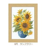 オリムパスト12ヶ月の花フレームマリー・カトリーヌコレクション8月サンフラワー7514