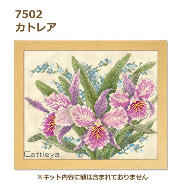 オノエ・メグミ 刺しゅうキット シリーズ ボタニカルガーデン カトレア 7502 olm オリムパス 手芸の山久