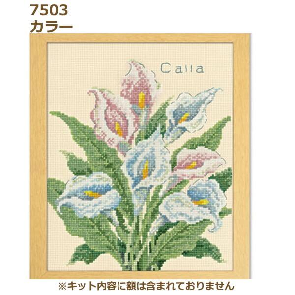 オノエ・メグミ 刺しゅうキット シリーズ ボタニカルガーデン カラー 7503 olm オリムパス 手芸の山久