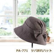 はじめて作る帽子PA-772リボン付きハット手作りキットオリムパス
