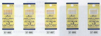 France embroidery needle No 3-9 only 12 books on ★ embroidery needles r