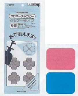 "Clover paper Chaco ""chacopy"" single-sided clear type 2 color set 24-110 Chaco paper type clv cat POS-friendly handicraft Laura P15Aug15"