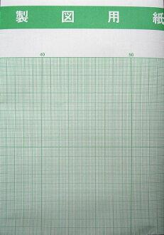 nv1061 绘图 (纸片) r