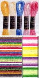 刺繍糸 25番 2073番〜7025番 ・ ボカシ11番〜72番 ・ カラフル8色8801番〜8803番 刺しゅう糸 ネコポス可 オリムパス olm 手芸の山久