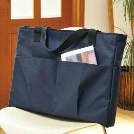 織り機 ハマナカ オリヴィエアルテア専用トートバッグH603-008 織美絵 手織り機 hama 手芸の山久