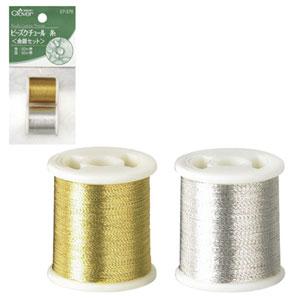 クロバー手芸用品ビーズクチュール糸金銀セット