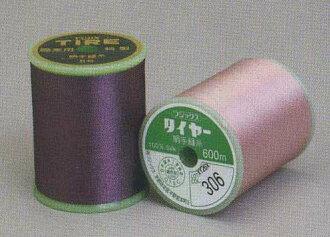 富士克制轮胎标记丝绸手缝纫线程号 8 600 万细占领我们的顶尖轮胎丝线缝针 fjx 工艺品劳拉 r