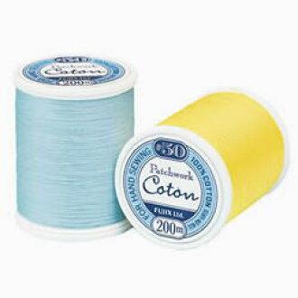 三個單位富士克制拼湊科通 (頓) 50-200 米,體積 100%棉棉乳品紗絎縫線程拼湊被子執行緒 fjx 工藝品蘿拉 05P23Sep15