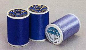 タイヤー絹糸カラーステッチミシン糸30番50mその1(白〜64番色) ソーイング 和裁 洋裁 フジックス fjx 手芸の山久