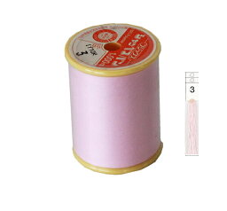 供縫紉機線shappesupan第90個1000m色3大小卷薄質使用的fujikkusu fjx