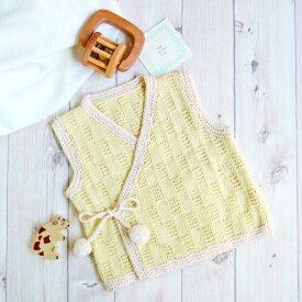 編み図付キット(H145-160-045) 地模様のボンボンつき胴着 手作り キット ベビー ハマナカ 編み物 手作りキット hama 手芸の山久