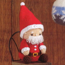 あみぐるみキット N-1472S おすわりサンタさん あみぐるみ クリスマス ハマナカ hama