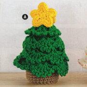 編み図付きキットN-1473Aクリスマスツリー