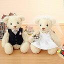 Hama kw107 teddy