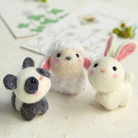 羊毛キット 小さなお友達 どうぶつたち H441-481 羊毛フェルト ネコポス可 ハマナカ hama 手芸の山久