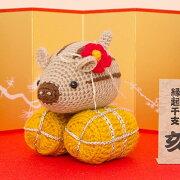あみぐるみキットウリ俵H301-526干支亥手芸キットhamaハマナカ手芸の山久