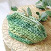 ハマナカキット編みつける口金(13cm)で作るアフガンかのこポーチAMU-720