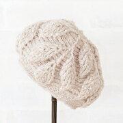 リーフ柄の引き上げ編みベレー帽CRMM-620B