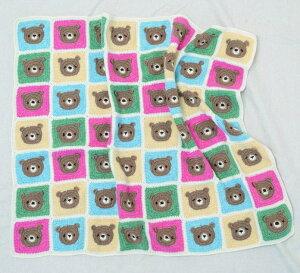 編み図付キット(H145-210-039) くまくまブランケット 編み物 手作りキット ベビー ハマナカ 手芸の山久