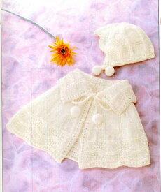 ハマナカ毛糸 編み図付き!おでかけベビーセット・ケープ&帽子(ハマナカかわいい赤ちゃん)5玉 ベビーニット 手編みキット 手編み てあみ hama 手芸の山久