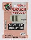 Organ blx1