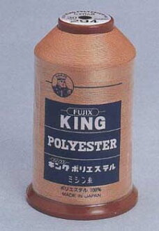 Fujix King polyester sewing thread no. 30 / 2000 m 100 colors first commercial polyester filament fjx handicraft, Shinji ohmaki Laura 05P07Nov15