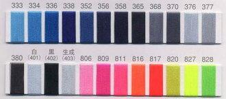金仕达缝纫机绣花线程号 60 / 3000 米 3 富士克制工艺品劳拉