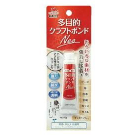 多目的 クラフトボンドNeo 11-505 ネコポス可 ttk kawaguchi 手芸の山久