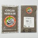 Organ-misinhari-ha10