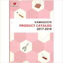 Tk-catalog-2017