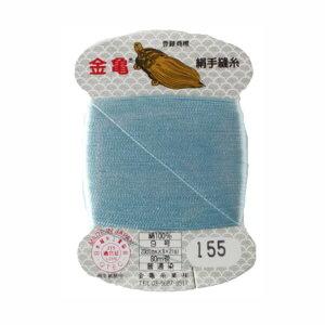 絹手縫糸 9号80m(その3) 絹糸 ネコポス可 kkm 金亀 手芸の山久